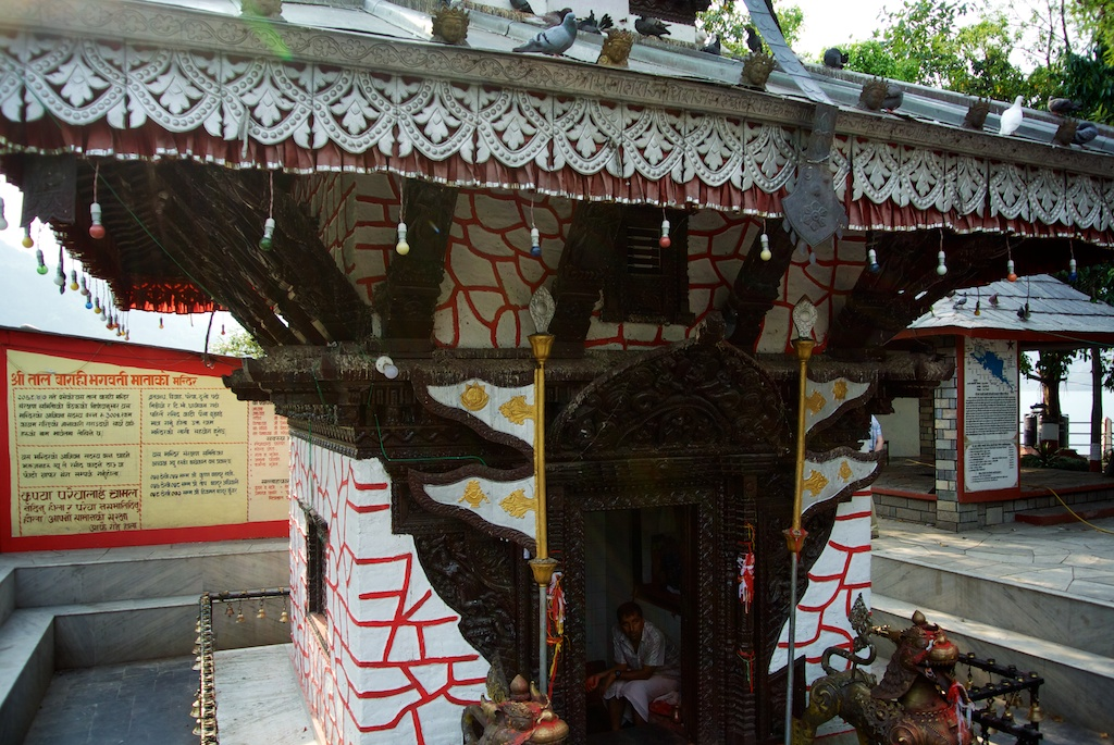 Barahi Temple 2