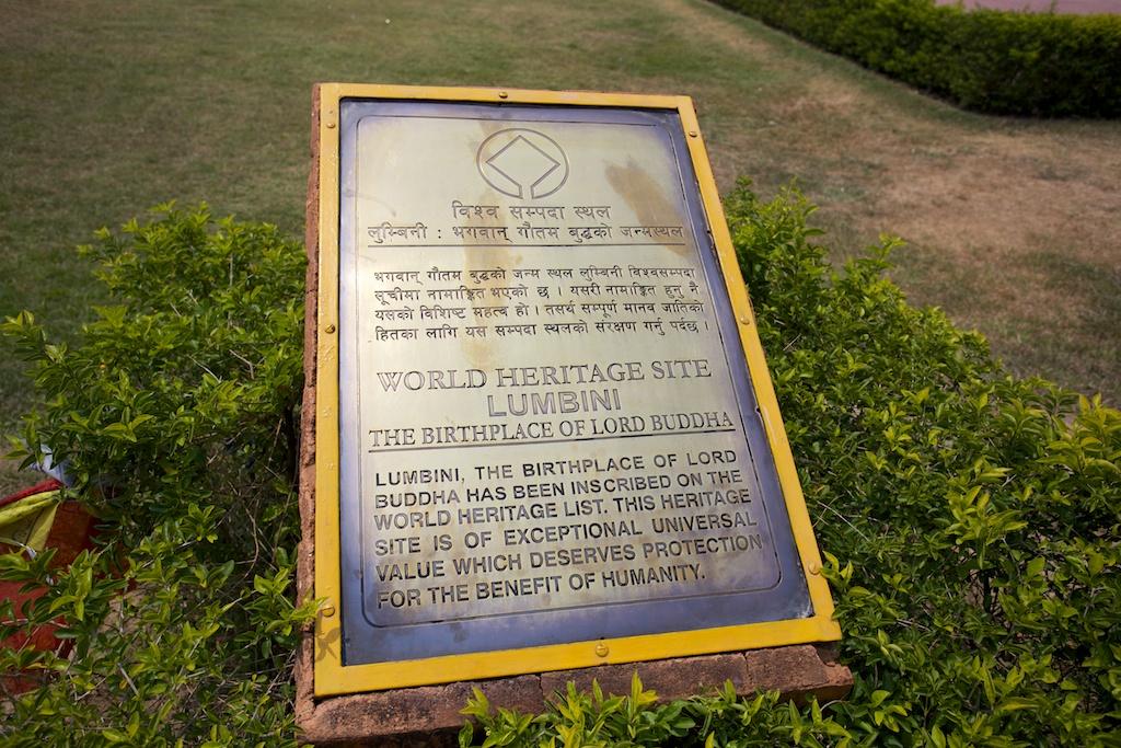 Birthplace of Buddha 3