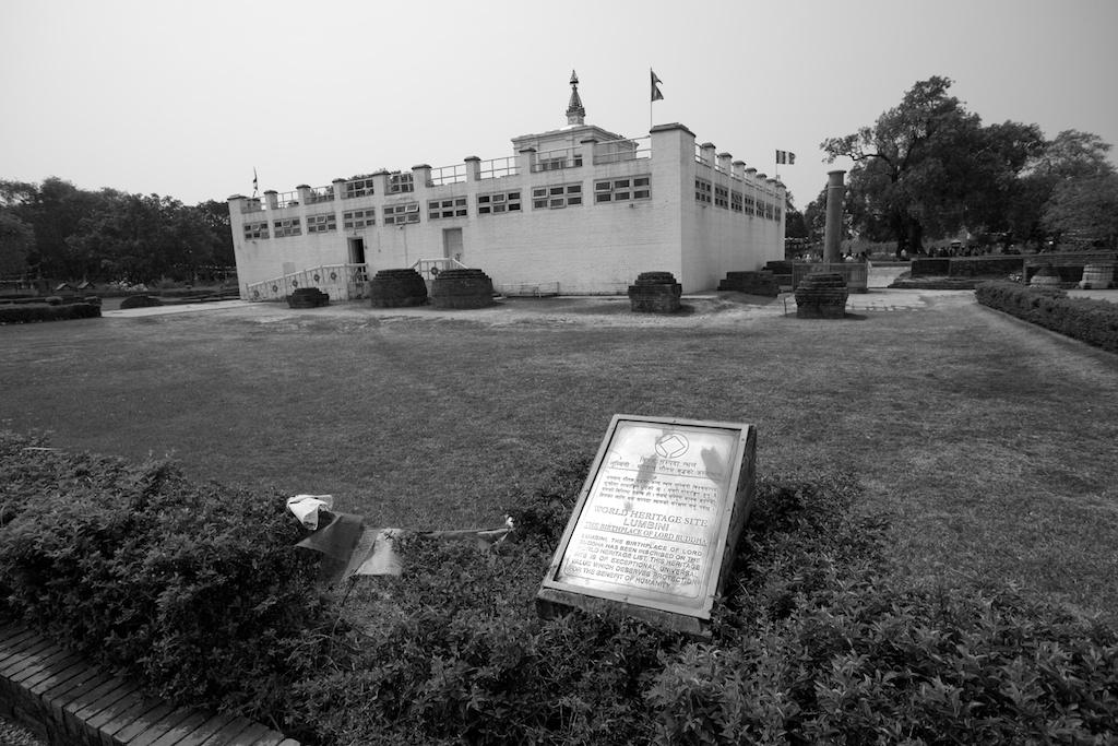 Birthplace of Buddha 5