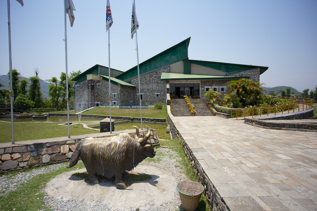 International Mountain Museum 2