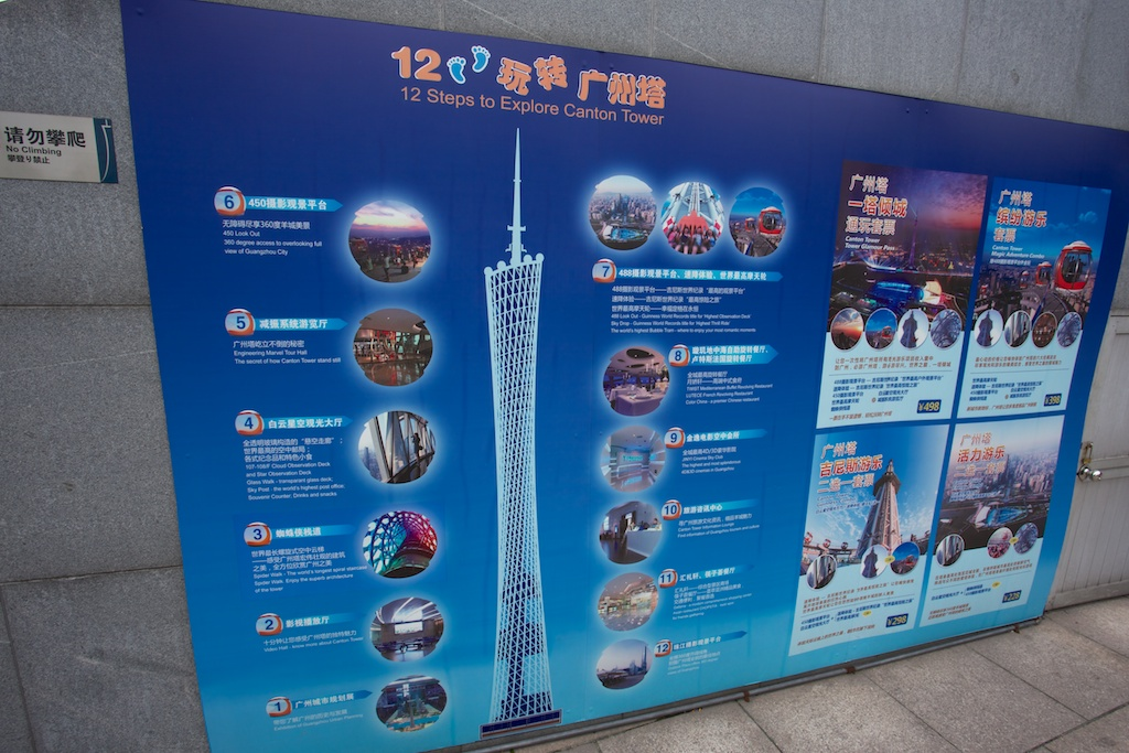 Canton Towers 9
