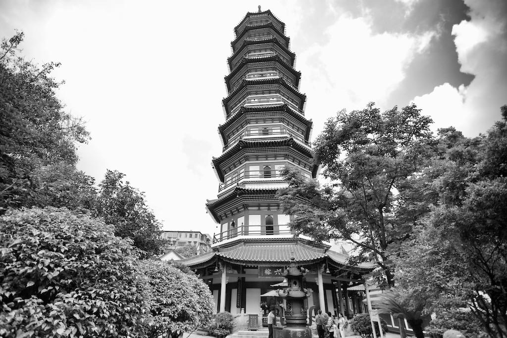 Guangzhou layover 1
